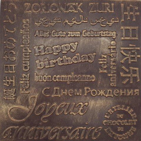 Carré de chocolat Joyeux anniversaire.