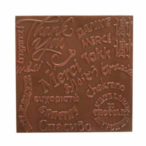 Carré de chocolat Merci.